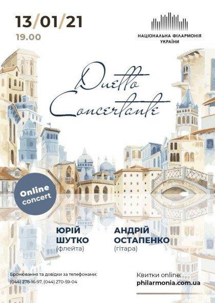 Онлайн концерт: Duetto Concertante