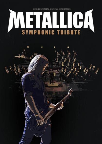 Metallica з Симфонічним Оркестром Tribute Show