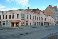 Харківський театр для дітей та юнацтва