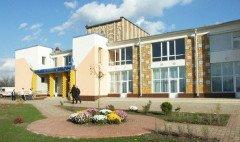 Boryspil City House of Culture