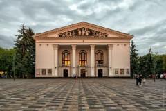 Донецкий академический областной драматический театр