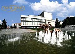Дніпропетровський академічний театр опери та балету