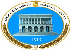 Национальная музыкальная академия Чайковского