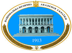 Tchaikovsky National Music Academy of Ukraine
