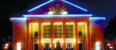 Концертний зал ім Глінки (Запорізька обласна філармонія)