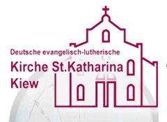 Кірха Святої Катерини
