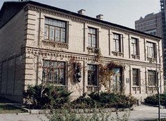 House Museum Zankovetska
