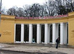 Літній Театр (Парк культури ім. Т. Шевченка)