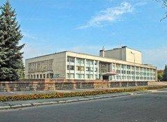 Кременчугский городской дворец культуры