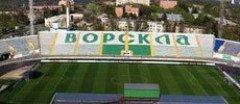 Стадіон «Ворскла»