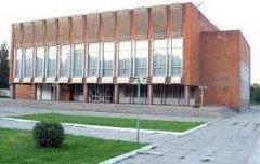 Палац культури ім. Корольова