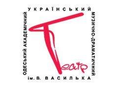 Одеський український театр
