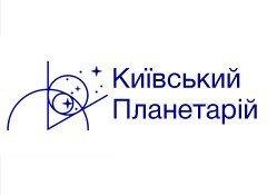 Kyiv planetarium