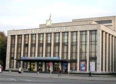 Zhytomyrsʹkyy Akademichnyy Ukrayinsʹkyy Muzychno-Dramatychnyy Teatr Ivana Kocherhy