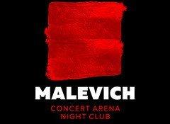 Club «Malevich»