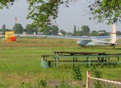 Аеродром «Кам'янка»
