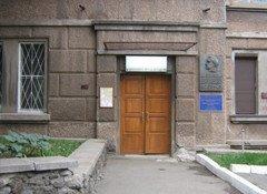 Музей-квартира Віктора Косенка