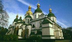 Национальный заповедник «София Киевская» («Хлебня»)