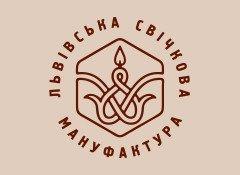 Львовская Свечная Мануфактура