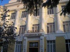 Дворец студентов НТУ «ХПИ»
