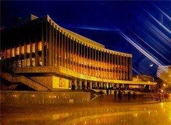 Малый зал Дворца «Украина»