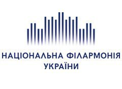 Національна філармонія України