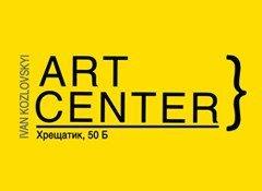 Мистецько-концертний центр ім. Івана Козловського