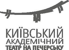New Theatre on Pechersk