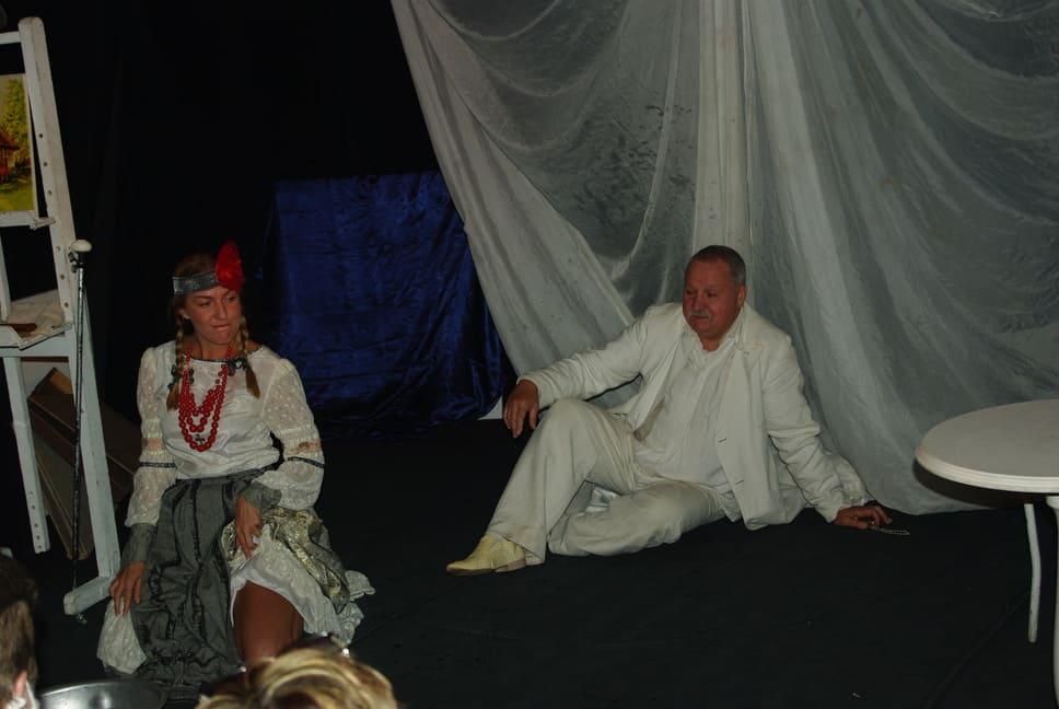 ТЕАТР Полусмак останнього кохання-2