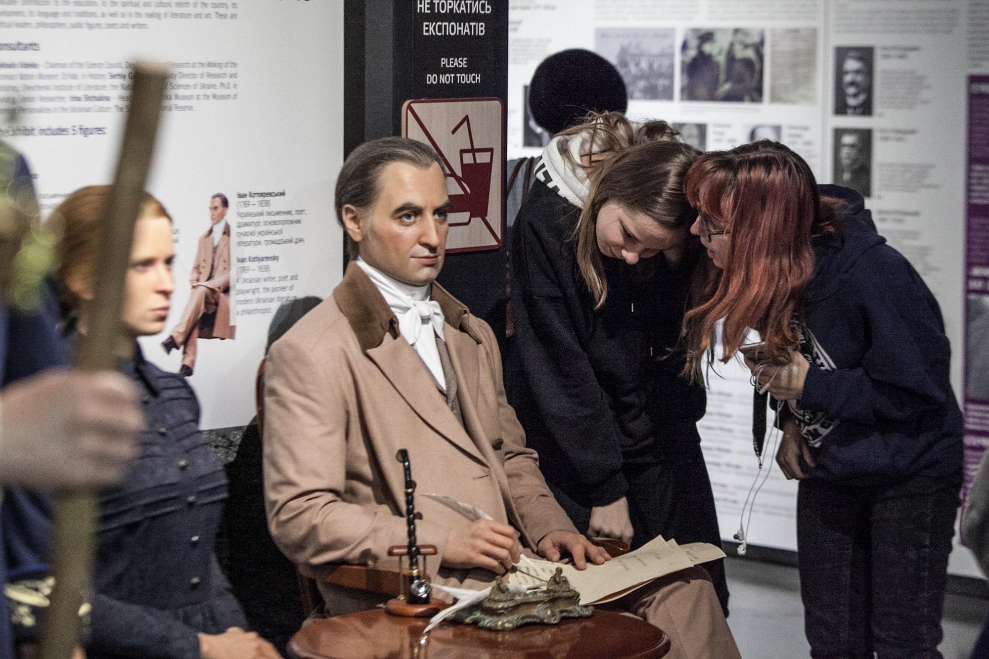 МУЗЕИ Екскурсія до Музею становлення української нації-7